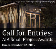2013 Small Project Awards