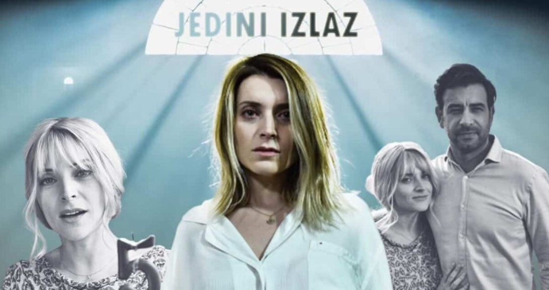 ~![film-serbian]>> Jedini Izlaz