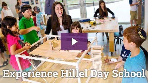 Experience-Hillel-Day-School