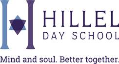 Hillel Logo Horizontal