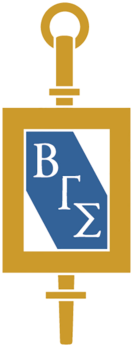 Exceptional For Additional Assistance, Contact The Global Headquarter At  Bgshonors@betagammasigma.org Or Call 314 432 5650. Beta Gamma Sigma ... Ideas Beta Gamma Sigma Resume