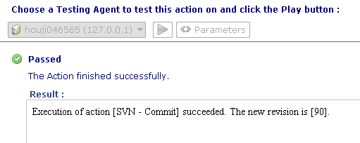 SVNCommit_succeed.PNG