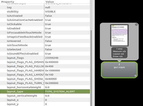 fig.1-system_alert_window_type_locking.png