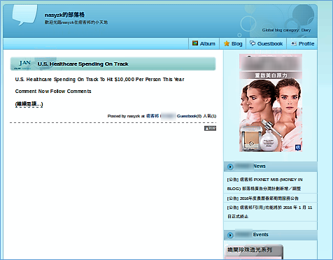 3906062_Blog_Screenshot.png