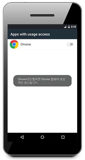 Chrome_social_engineering_280.jpg
