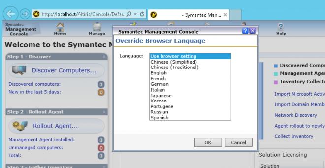 override_language_2.png