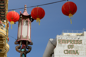 Closed in December 2014, the Empress of China was a pillar of the Chinatown community, serving as a venue for weddings, family parties, red egg and ginger parties, and family association meetings since opening in 1965. | Courtesy San Francisco Heritage