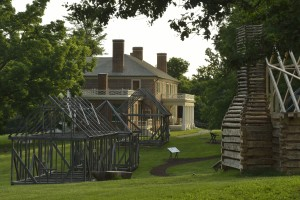 Montpelier, VA, Home of James Madison,