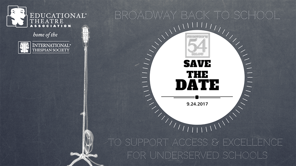 Save the date graphic. Broadway Back to School, September 24, 2017, 54 Below, New York City.