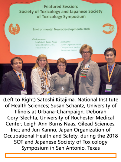 Speakers and organizers of the SOT JSOT Symposium at the 2018 SOT Annual Meeting