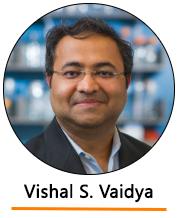 Headshot of Vishal S. Vaidya