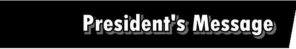 NewsletterBanner_President.png