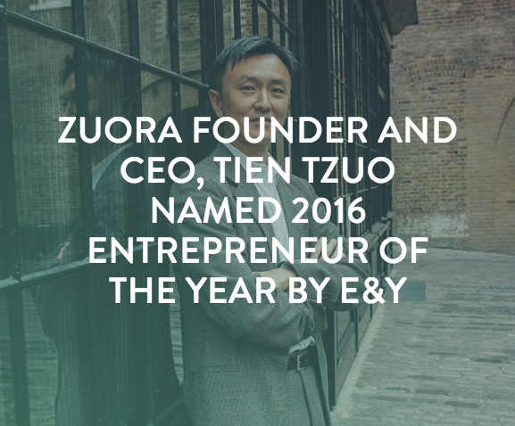 Tien Tzuo Entrepreneur of the Year E&Y