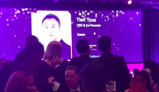 Award_Winner_TienTzuo.png